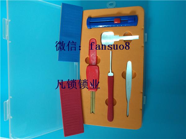 yhb锡纸工具