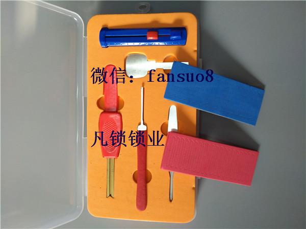 月牙双排锡纸工具