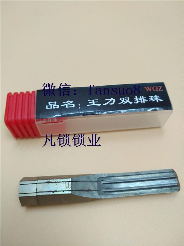 宁波锡纸工具