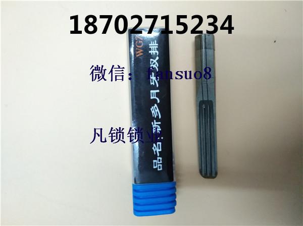 锡纸工具材质